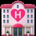 Love Hotel emoji, Love hotel, Motel, Motel emoji