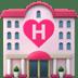 Love hotel, motel, hotel