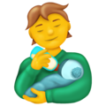 Person Feeding Baby emoji, Person Feeding Baby, Feeding Baby emoji