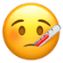 Face With Thermometer emoji, Face With Thermometer smiley, Face With Thermometer symbol, Ill emoji, Sick emoji