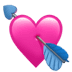 Heart With Arrow, Heart With Arrow emoji, Heart Shot With Arrow