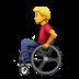 Man In Manual Wheelchair emoji, Manual Wheelchair emoji, Wheelchair emoji