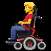 Man In Motorized Wheelchair emoji, Man In Motorized Wheelchair, Man In Wheelchair