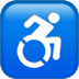 Wheelchair emoji, Wheelchair symbol, Wheelchair sign