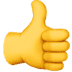 Thumbs Up emoji, thumbs up emoji, Apple's Thumbs Up emoji, Apple's version of the thumbs up emoji