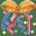 Confetti Ball emoji, Apple version of the Confetti Ball emoji