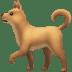 Dog emoji, Dog emoji Apple version, Apple version of the Dog emoji