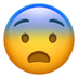 Fearful Face emoji, Apple version of the Fearful Face emoji