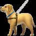 Guide Dog, Guide Dog emoji, Apple's Guide Dog emoji