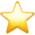 Star emoji, Star emoji Apple version