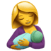 Breast-Feeding, Apple version of the Breast-Feeding emoji
