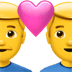 Couple With Heart : Man, Man Emoji, Apple version of the Couple With Heart : Man, Man Emoji