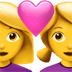 Couple With Heart : Woman, Woman Emoji, Apple version of the Couple With Heart : Woman, Woman Emoji