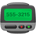 Pager emoji, Apple version of the Pager emoji