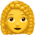 Woman : Curly Hair emoji, Apple version of the Woman : Curly Hair emoji