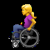 Woman In Manual Wheelchair emoji, Apple version of the Woman In Manual Wheelchair emoji
