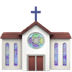 Church emoji, Apple version of the Church emoji