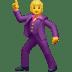 Man Dancing emoji, Apple version of the Man Dancing emoji