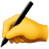 Writing Hand emoji, arts emojis, Apple version of the Writing Hand emoji