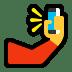 Selfie emoji, Windows version of the Selfie emoji