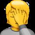 Facepalm emoji, Apple's Facepalm emoji