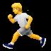 Apple's Person Running emoji, Person Running emoji