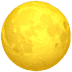 Moon emoji, Apple version of the Moon emoji