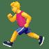 man running emoji