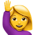 🙋‍♀️ woman raising hand Emoji on Apple Platform