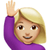 🙋🏼‍♀️ woman raising hand: medium-light skin tone Emoji on Apple Platform