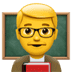 👨‍🏫 man teacher Emoji on Apple Platform