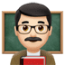 👨🏻‍🏫 man teacher: light skin tone Emoji on Apple Platform