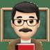 👨🏻🏫 man teacher: light skin tone Emoji on Apple Platform