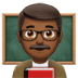 👨🏾‍🏫 man teacher: medium-dark skin tone Emoji on Apple Platform