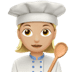 Medium Light Skin Tone Female Chef