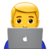 👨‍💻 man technologist Emoji on Apple Platform