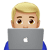 👨🏼‍💻 Medium Light Skin Tone Male Technologist Emoji on Apple Platform