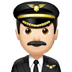 👨🏻‍✈️ man pilot: light skin tone Emoji on Apple Platform