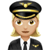 👩🏼‍✈️ woman pilot: medium-light skin tone Emoji on Apple Platform