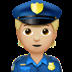 👮🏼 Medium Light Skin Tone Police Officer Emoji on Apple Platform