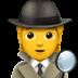 🕵️ detective Emoji on Apple Platform