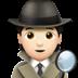 🕵🏻 Light Skin Tone Detective Emoji on Apple Platform