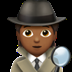 🕵🏾 detective: medium-dark skin tone Emoji on Apple Platform