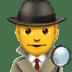 Man Detective