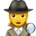 🕵️‍♀️ woman detective Emoji on Apple Platform