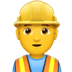 👷‍♂️ man construction worker Emoji on Apple Platform