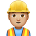 Man Construction Worker: Medium-light Skin Tone