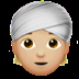 Medium Light Skin Tone Person Wearing Turban