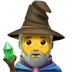 🧙‍♂️ Man Mage Emoji on Apple Platform