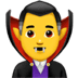🧛‍♂️ man vampire Emoji on Apple Platform